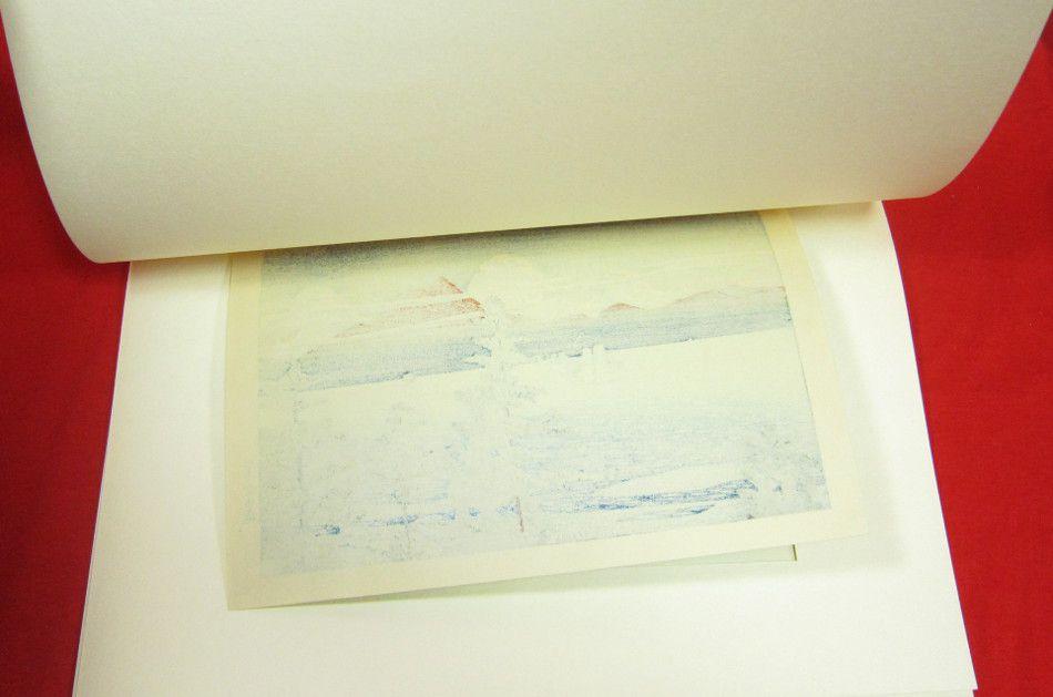雲仙岳の画像 p1_26 雲仙岳(温泉岳) 裏 雲仙岳(温泉岳) 裏 川瀬巴水遺作 日本新八景