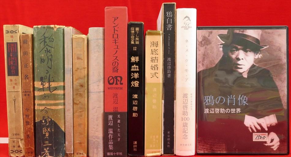 理髪師 戯曲集』など、金子洋文...
