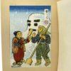 勝平得之木版画「雪べら」 版画